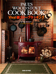 cook-book-cover-250.jpg